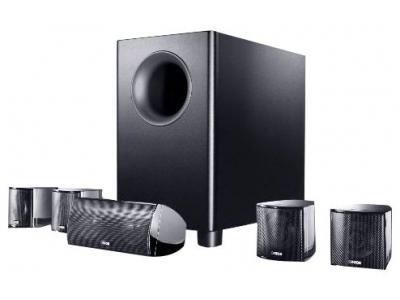CANTON MOVIE 90 5.1 zvočniki
